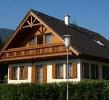 Дом в Австрии, продажа. №6704. ЭстейтСервис.