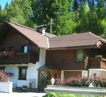 Дом в Австрии, продажа. №6034. ЭстейтСервис.
