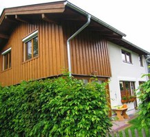 Дом в Австрии, продажа. №9039. ЭстейтСервис.