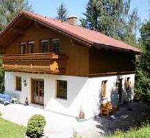 Дом в Австрии, продажа. №4538. ЭстейтСервис.