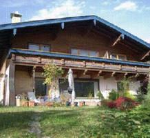 Дом в Австрии, продажа. №4548. ЭстейтСервис.