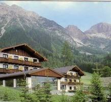 Квартира в Австрии, продажа. №7739. ЭстейтСервис.