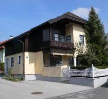 Таунхаус в Австрии, продажа. №9849. ЭстейтСервис.