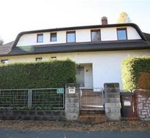 Дом в Австрии, продажа. №9559. ЭстейтСервис.