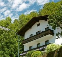 Квартира с 2 спальнями в Австрии, продажа. №14803. ЭстейтСервис.