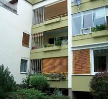 Квартира в Клагенфурте, Каринтия, продажа. №4304. ЭстейтСервис.