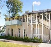 Квартира в Граце, продажа. №15469. ЭстейтСервис.