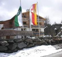 Апартаменты в Австрии, продажа. №7752. ЭстейтСервис.