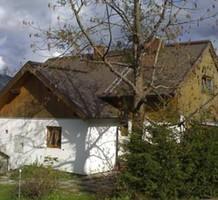 Дом в Австрии, продажа. №5216. ЭстейтСервис.