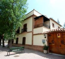 Дом в Испании, продажа. №10516. ЭстейтСервис.
