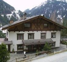 Шале в Австрии, продажа. №5357. ЭстейтСервис.