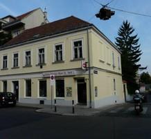 Доходный дом в Вене, продажа. №16087. ЭстейтСервис.