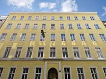 Квартира в старинном здании в 4 районе Вены