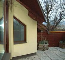 Апартаменты в Каринтии, рядом с Клагенфуртом, продажа. №6219. ЭстейтСервис.