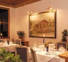 Отель в Австрии, продажа. №11446. ЭстейтСервис.