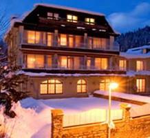 Отель в Австрии, продажа. №9612. ЭстейтСервис.
