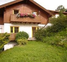 Квартира в Австрии, продажа. №6254. ЭстейтСервис.