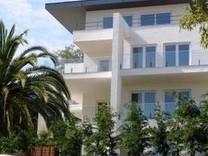 Апартаменты в Эшториле