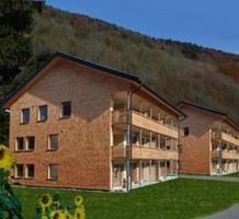 Квартира в Австрии, продажа. №14658. ЭстейтСервис.