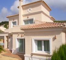 Дом в Испании, продажа. №14173. ЭстейтСервис.