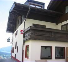 Мини-отель в Австрии, продажа. №10586. ЭстейтСервис.