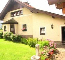 Дом в Австрии, продажа. №9040. ЭстейтСервис.