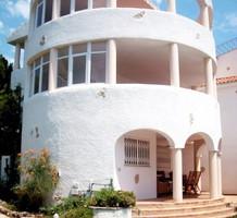 Дом в Майами Плайя, продажа. №12870. ЭстейтСервис.
