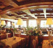 Отель в Австрии, продажа. №4648. ЭстейтСервис.