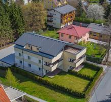 Трехкомнатная квартира с садом в Фельден-ам-Вёртер-Зее, продажа. №27457. ЭстейтСервис.