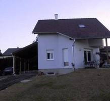 Дом в Австрии, продажа. №4390. ЭстейтСервис.
