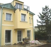 Дом в Австрии, продажа. №9287. ЭстейтСервис.