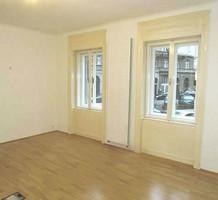 Квартира в Вене, продажа. №16009. ЭстейтСервис.