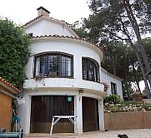 Дом в Испании, продажа. №14546. ЭстейтСервис.