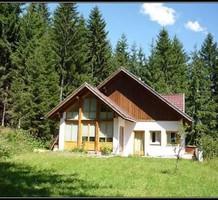 Дом в Австрии, продажа. №14440. ЭстейтСервис.