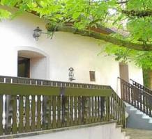 Квартира в Австрии, продажа. №14645. ЭстейтСервис.