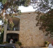 Дом в Испании, продажа. №9960. ЭстейтСервис.