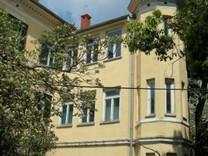 Дом в Герцег-Нови, Черногория