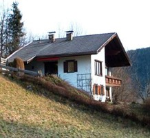 Дом в Вильдшенау, Австрия, продажа. №9693. ЭстейтСервис.