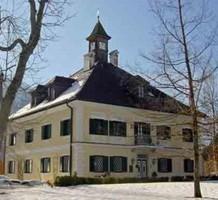 Квартира в Австрии, продажа. №9380. ЭстейтСервис.