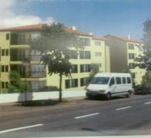 Квартира на о.Мадейра, продажа. №7557. ЭстейтСервис.