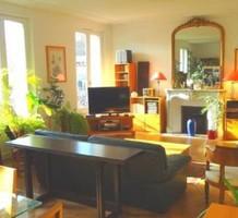 Апартаменты в Париже, продажа. №15832. ЭстейтСервис.