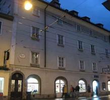 Квартира в Австрии, продажа. №7216. ЭстейтСервис.