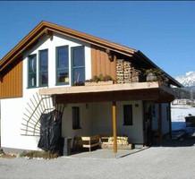 Дом в Австрии, продажа. №8379. ЭстейтСервис.