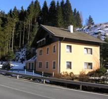 Дом в Австрии, продажа. №5219. ЭстейтСервис.