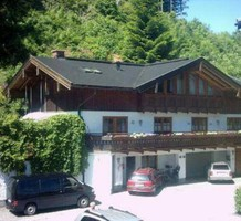 Таунхаус в Австрии, продажа. №9847. ЭстейтСервис.