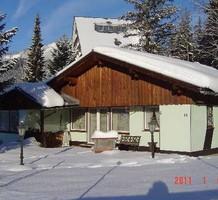 Дом в г. Бад Миттендорф, продажа. №14917. ЭстейтСервис.