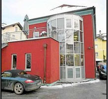 Коммерческий объект в Австрии, продажа. №14436. ЭстейтСервис.
