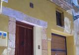 Дом с гаражом на тихой улице Старого Города Таррагоны