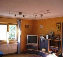 Дом в Тироле, Ландек, продажа. №8498. ЭстейтСервис.