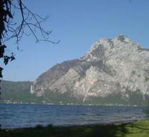 Участок в Австрии, продажа. №8411. ЭстейтСервис.